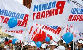«Молодая гвардия» провела вМоскве уличную акцию против решения WADA