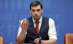 Премьер-министр Украины предупредил о возможности «газовой войны»