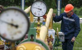 «Нафтогаз» выставил «Газпрому» условия по газовым спорам