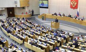 Госдума будет награждать россиян и иностранцев своей медалью