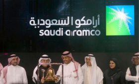 Saudi Aramco увеличила стоимость IPO до $29,4 млрд