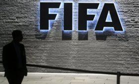 ФИФА может изменить правила определения офсайда