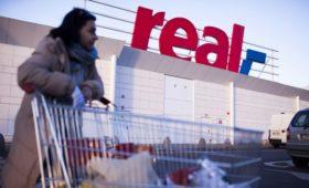 Семья Евтушенкова решила купить гипермаркеты Real