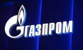 В мировое соглашение «Газпрома» не вошли поставки газа на Украину