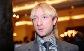 Подписчиков Плющенко удивил внешний видегосына