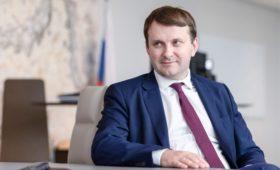 Максим Орешкин не войдет в новое правительство