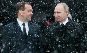 «Очевидное понижение Медведева»: западные СМИ— об отставке правительства