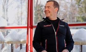 Медведев раскрыл порядок обсуждения отставки правительства с президентом