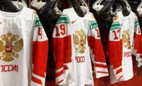 Назван состав сборной России похоккею нафинал МЧМсКанадой