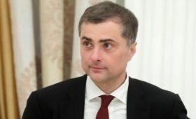 Сурков решил уйти с госслужбы «после смены курса по Украине»