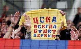 ВЭБпродаст контрольный пакет ЦСКА инвесторам