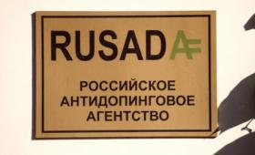 Российские гимнасты вступили вспор между ВАДА иРУСАДА