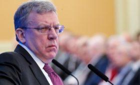 Кудрин упрекнул чиновников за непотраченные ₽1,1 трлн