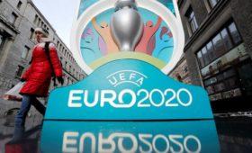 Футбольный Евро-2020 перенесут? Главный турнир года вреальной опасности
