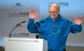 Эксперты Мюнхенской конференции назвали последствия упадка Запада