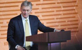 Песков объяснил отставку главы Чувашии «совсем некрасивыми событиями»