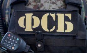 ФСБизучает финансовые документы футбольного клуба «Енисей»
