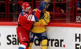 Российские хоккеисты разгромно проиграли сборной Швеции