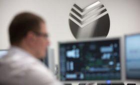 ЦБ анонсировал новую формулу продажи акций Сбербанка