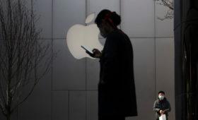 Глава Apple разрешил сотрудникам работать из дома из-за коронавируса