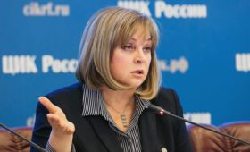 ЦИК исключила онлайн-голосование по Конституции вне Москвы из-за вируса