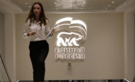 Единороссы внесут поправки о врачебном осмотре по интернету при эпидемии