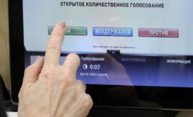 Изменение Конституции одобрило необходимое число регионов России