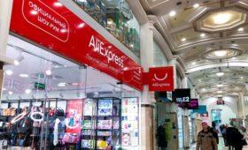 Продажи российских производителей на AliExpress выросли на фоне пандемии