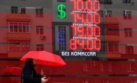 Кремль заявил о «запасе прочности» экономики из-за обвала рубля и нефти