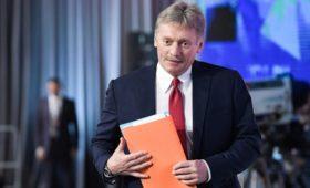 Песков назвал новой для Кремля идею об обнулении сроков