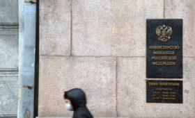 Минфин предложил Кипру убрать все льготы по налогу на дивиденды из России
