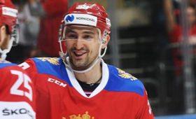 Форвард ЦСКА отказался отвозвращения вНХЛ