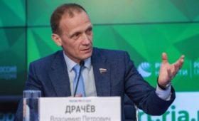 Драчёв назвал конференцию СБР«пиром вовремя чумы»