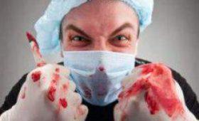 10 признаков некомпетентности врача