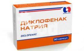 Известное лекарство признано опасным для организма